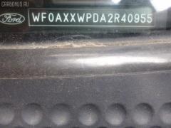Заглушка в бампер FORD FOCUS WF0FYD Фото 1