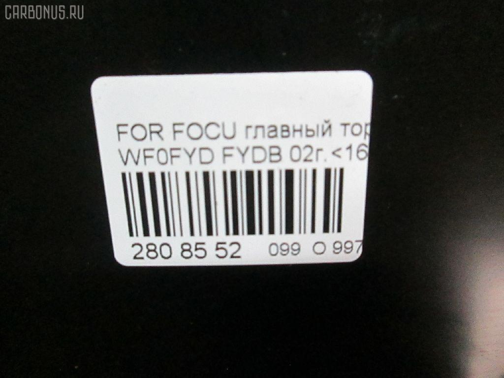 Главный тормозной цилиндр FORD FOCUS WF0FYD FYDB Фото 10