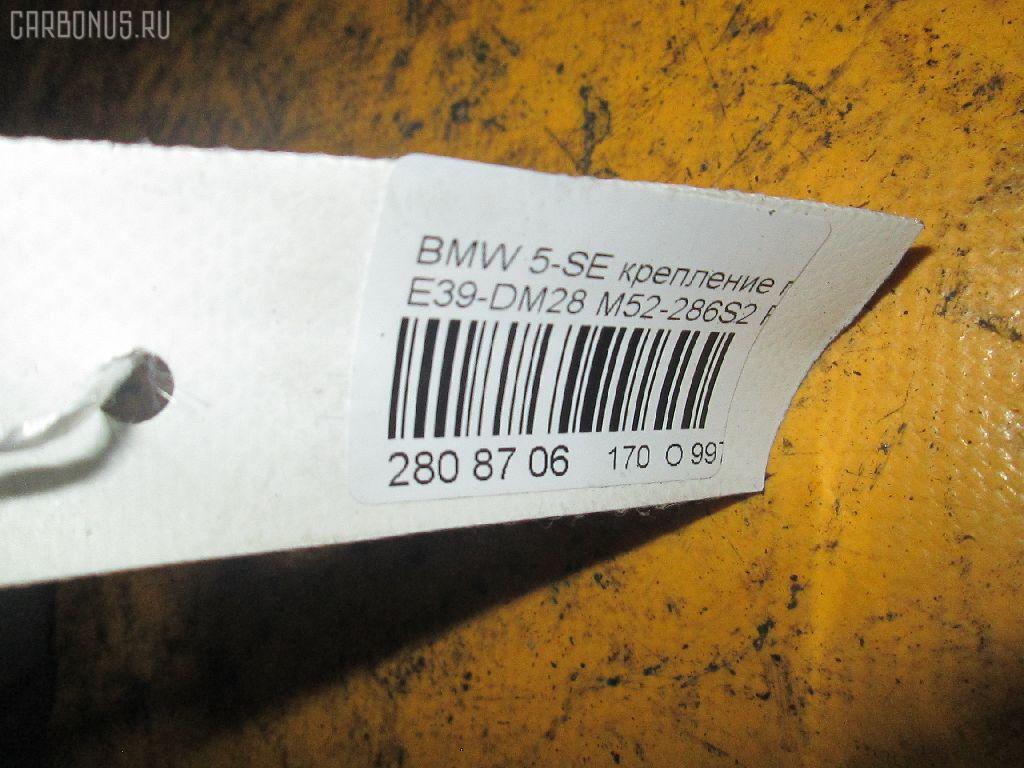 Крепление подушки КПП BMW 5-SERIES E39-DM62 M52-286S2 Фото 7