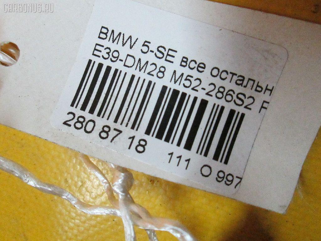 Корпус блока предохранителей BMW 5-SERIES E39-DM62 M52-286S2 Фото 8