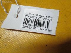 Защита антигравийная BMW 5-SERIES E39-DM62 Фото 8