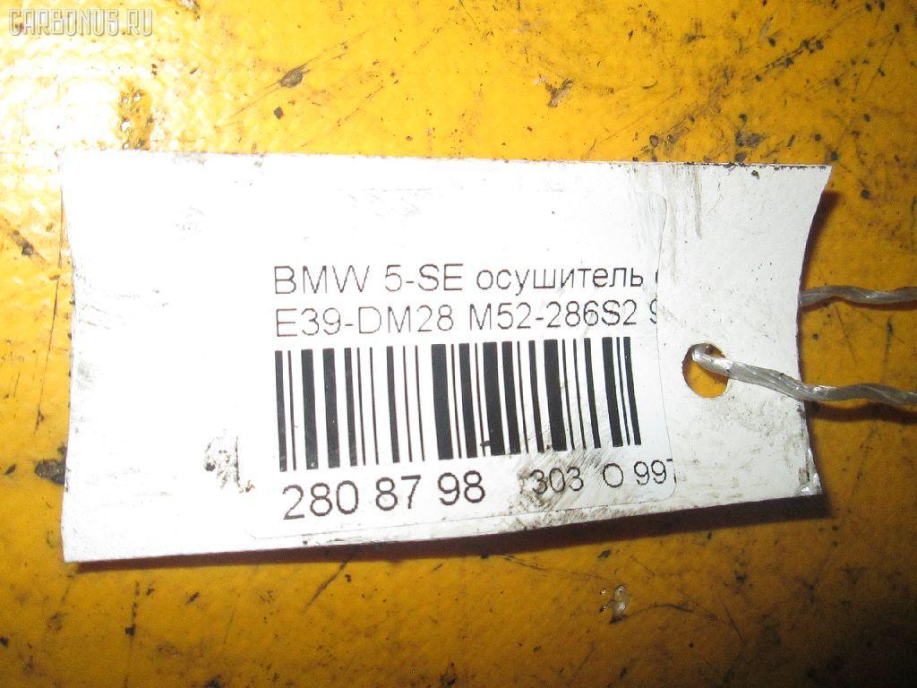 Осушитель системы кондиционирования BMW 5-SERIES E39-DM62 M52-286S2 Фото 8