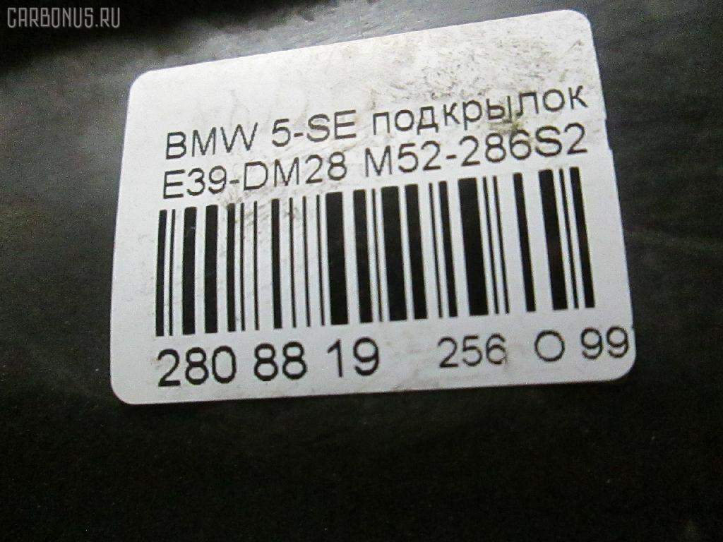Подкрылок BMW 5-SERIES E39-DM62 M52-286S2 Фото 7