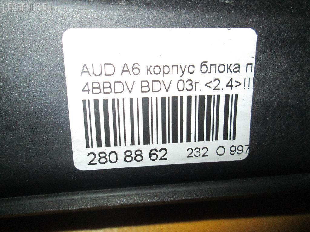 Корпус блока предохранителей AUDI A6 4BBDV BDV Фото 9