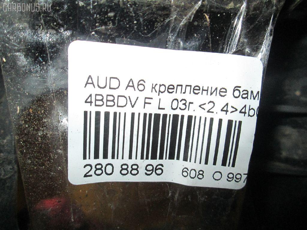 Порог кузова пластиковый ( обвес ) AUDI A6 4BBDV Фото 9