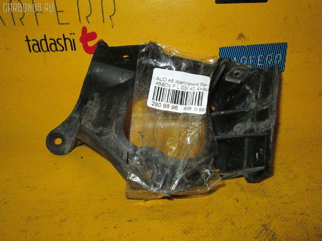 Порог кузова пластиковый ( обвес ) AUDI A6 4BBDV Фото 1