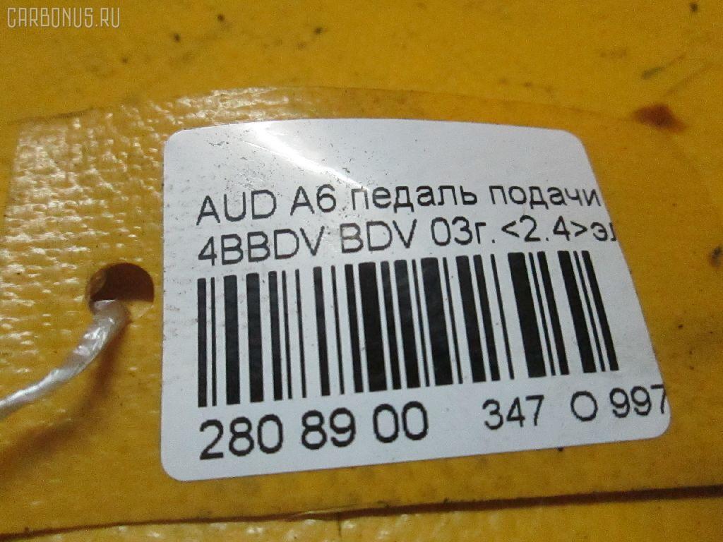 Педаль подачи топлива AUDI A6 4BBDV BDV Фото 9