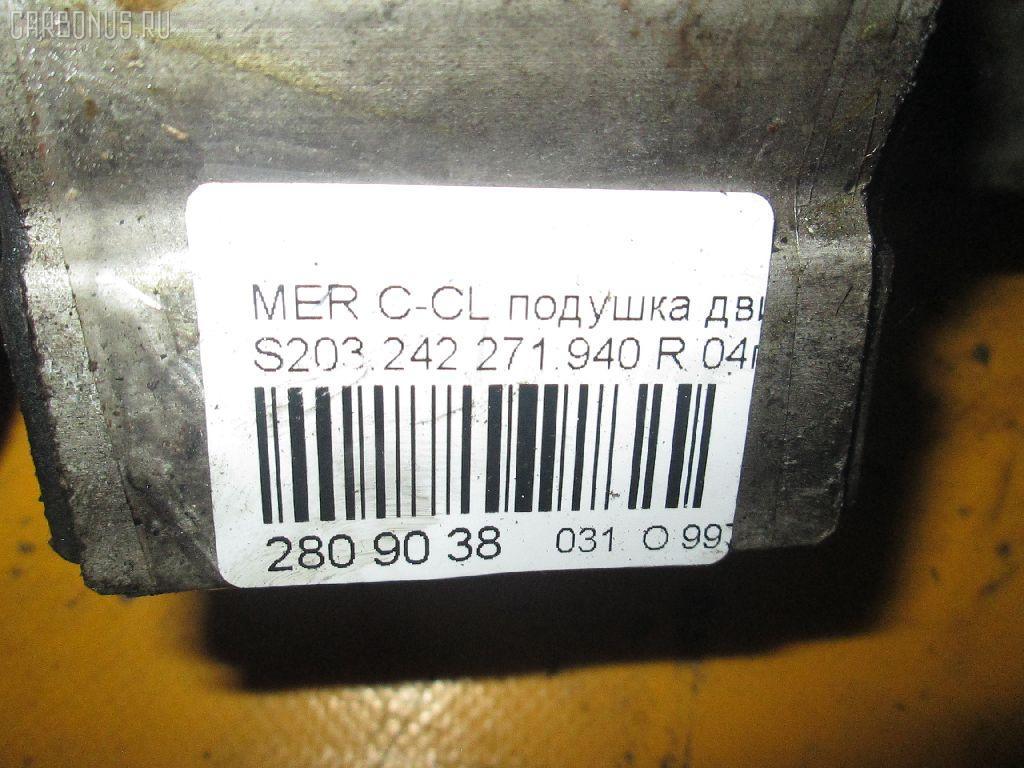 Подушка КПП MERCEDES-BENZ C-CLASS STATION WAGON S203.242 271.940 Фото 3