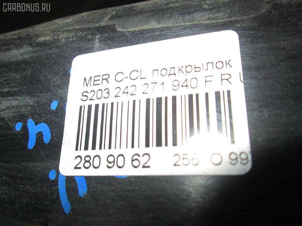 Подкрылок MERCEDES-BENZ C-CLASS STATION WAGON S203.242 271.940 Фото 2