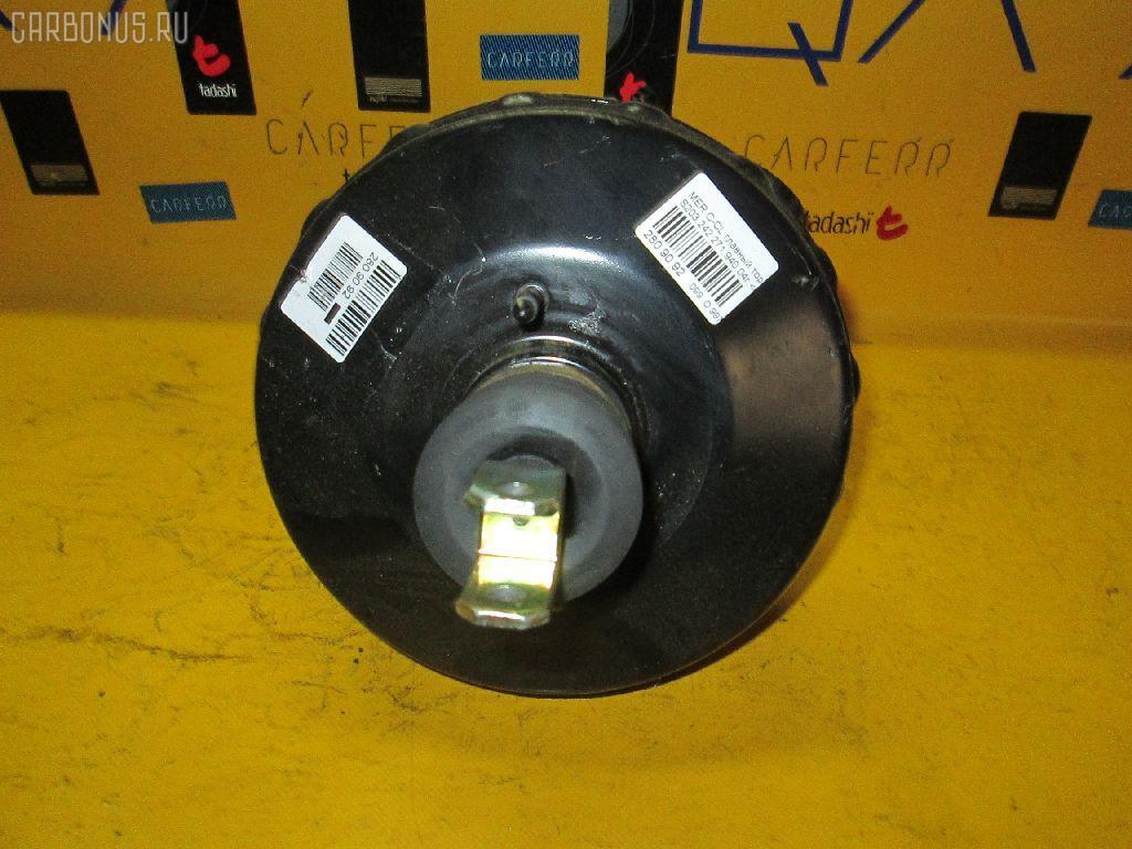 Главный тормозной цилиндр MERCEDES-BENZ C-CLASS STATION WAGON S203.242 271.940 Фото 1