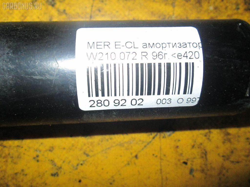 Амортизатор MERCEDES-BENZ E-CLASS W210.072 119.985 Фото 2