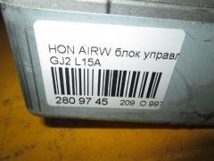 Блок управления электроусилителем руля Honda Airwave GJ2 L15A Фото 3