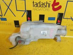 Бачок омывателя Mazda Ford freda SG5WF Фото 2