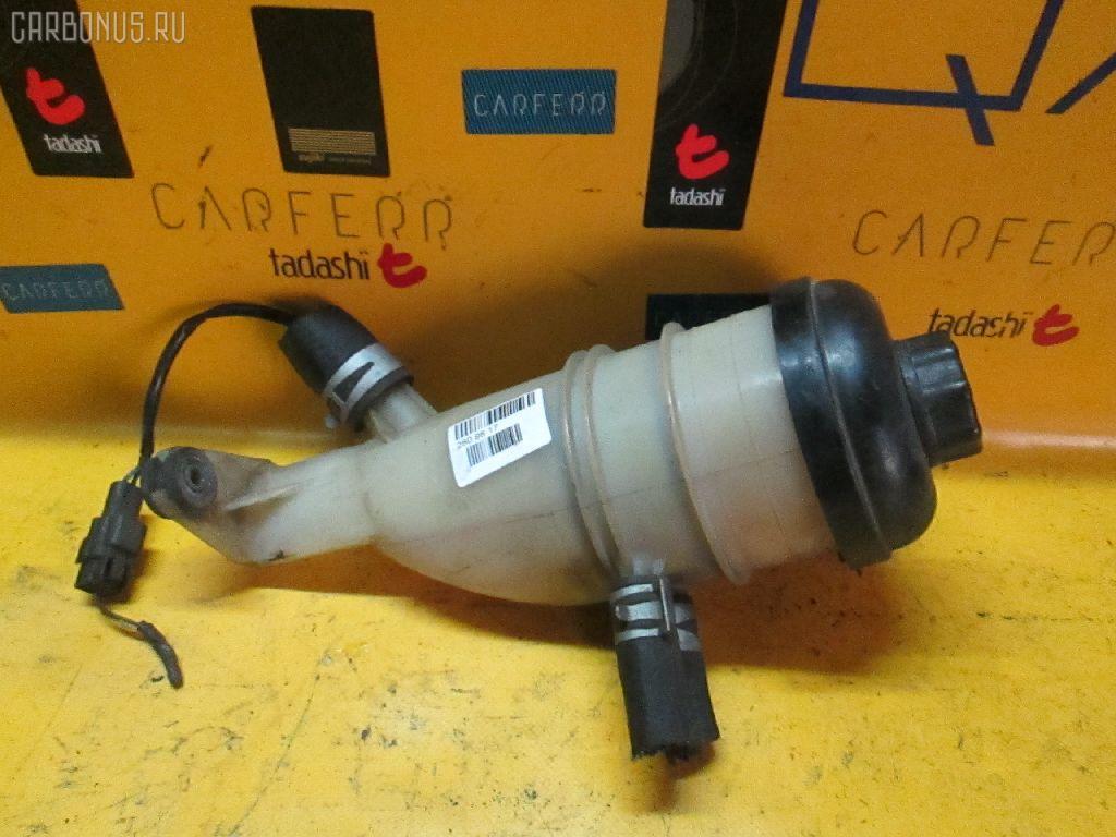 Бачок гидроусилителя MAZDA EFINI MS-9 HD5S J5-DE Фото 2