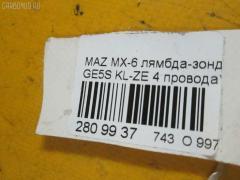 Лямбда-зонд MAZDA MX-6 GE5S KL-ZE Фото 2