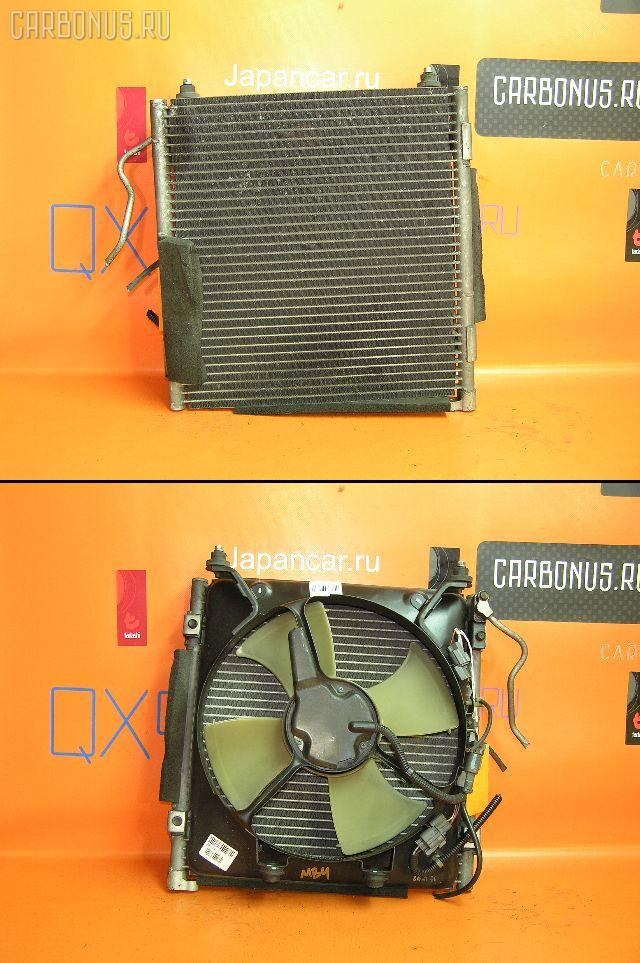 Радиатор кондиционера HONDA DOMANI MB4 D16A. Фото 2