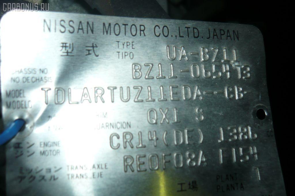 КПП автоматическая NISSAN CUBE BZ11 CR14DE. Фото 10