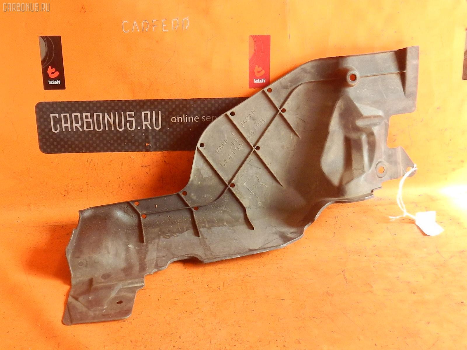Защита двигателя SUBARU LEGACY WAGON BP5 EJ20. Фото 2