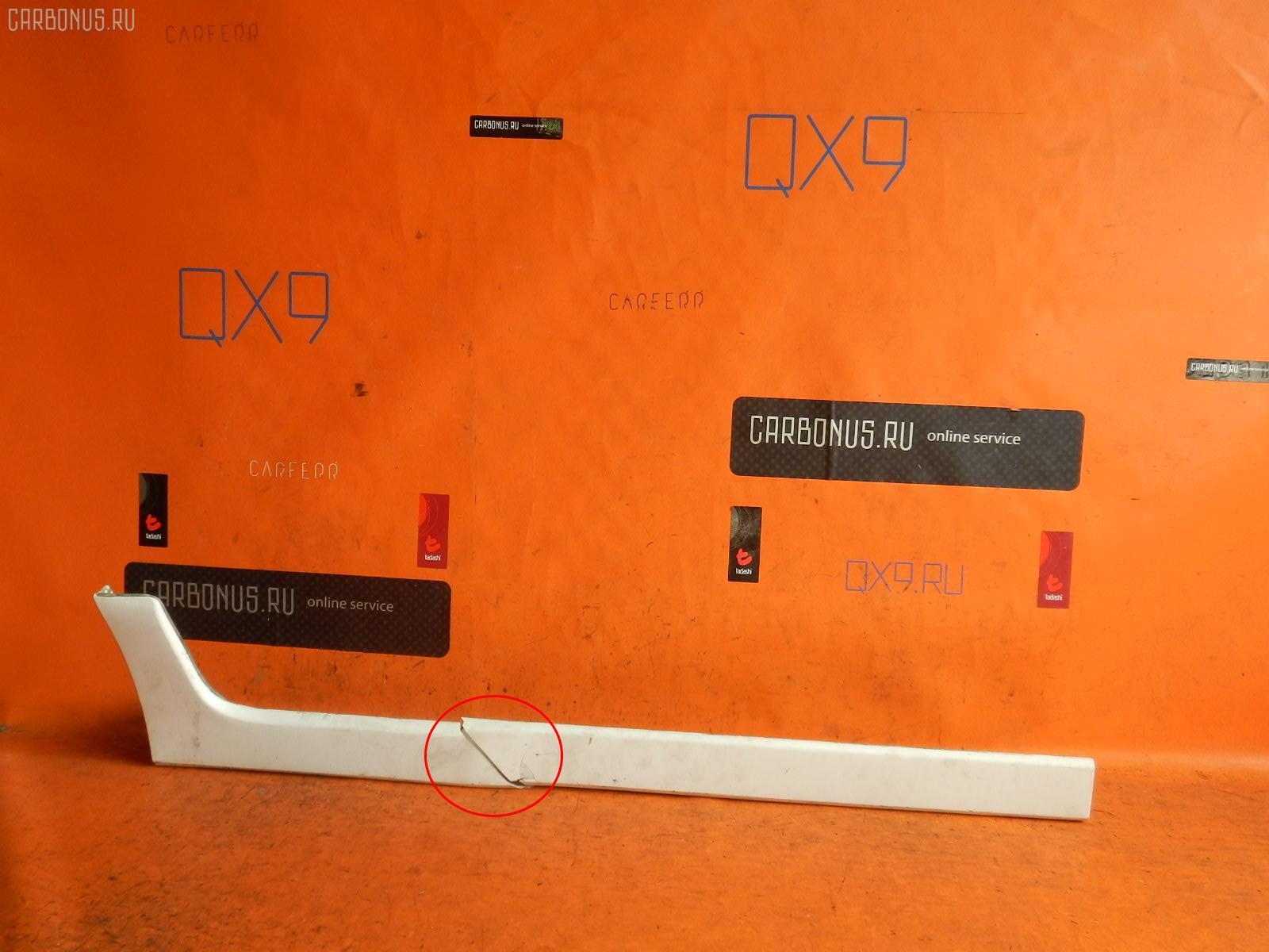 Порог кузова пластиковый ( обвес ) TOYOTA FUNCARGO NCP21. Фото 1
