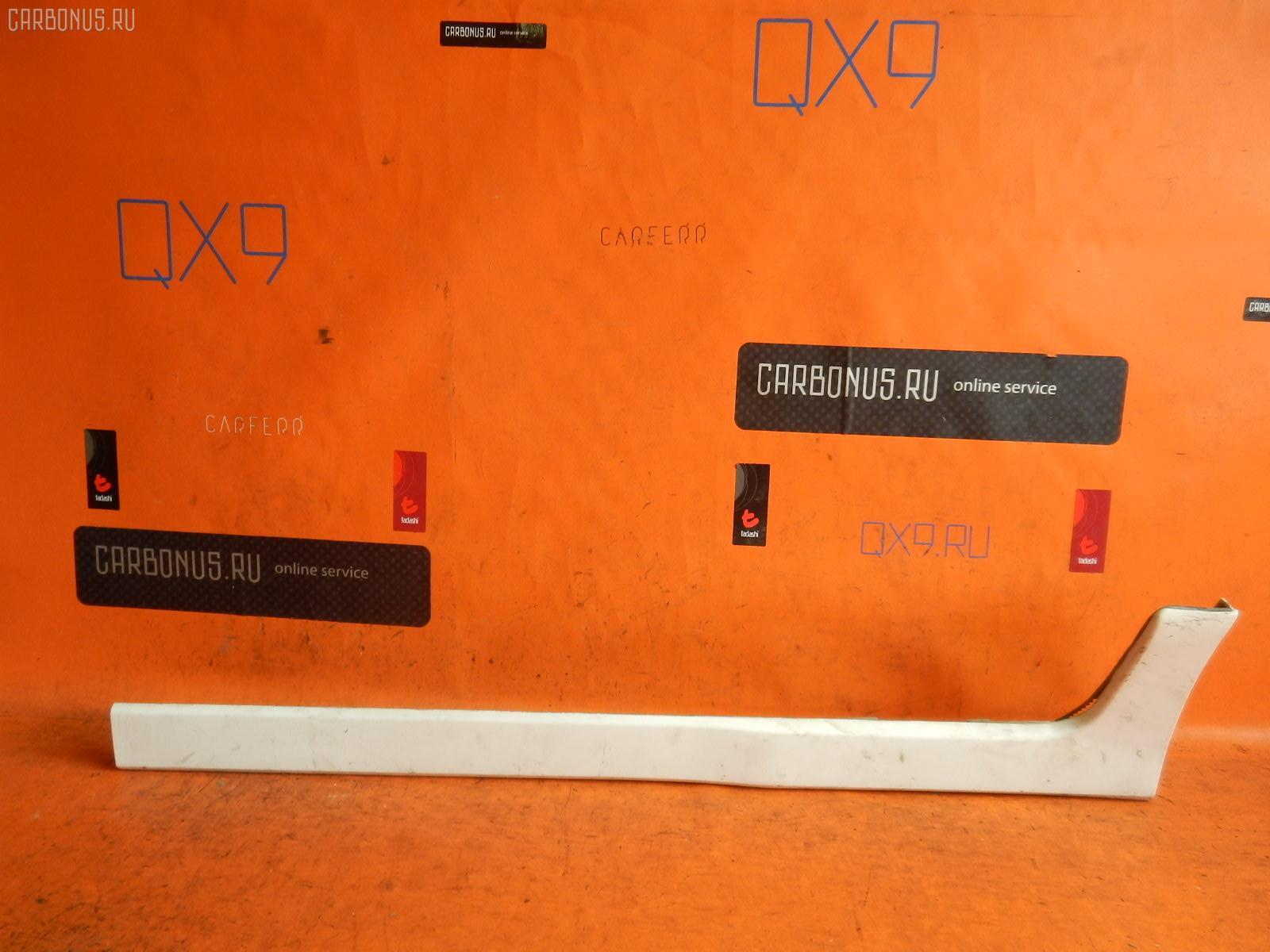 Порог кузова пластиковый ( обвес ) TOYOTA FUNCARGO NCP21. Фото 5