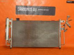 Радиатор кондиционера MAZDA DEMIO DY3W ZJ-VE Фото 2