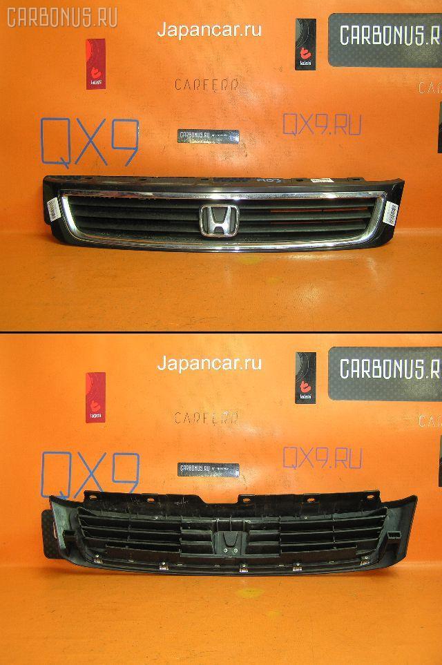 Решетка радиатора Honda Domani MB4 Фото 1