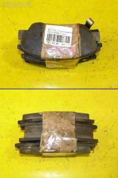 Тормозные колодки MITSUBISHI DELICA STAR WAGON P35w 4G64 Переднее