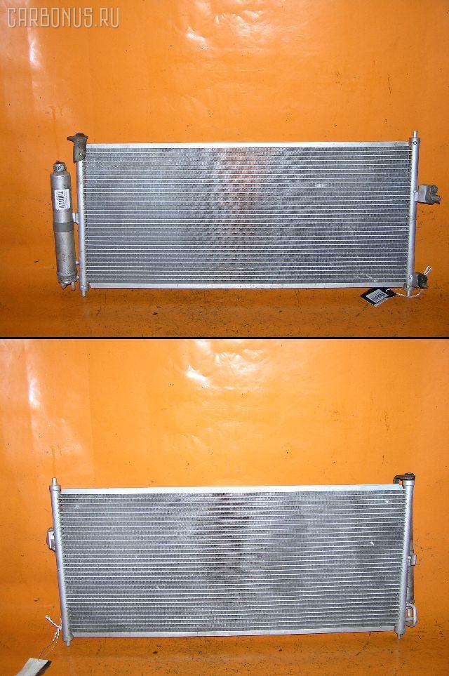 Радиатор кондиционера NISSAN SUNNY FNB15 QG15DE Фото 1