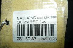 КПП механическая Mazda Bongo SKF2M RF-T Фото 6