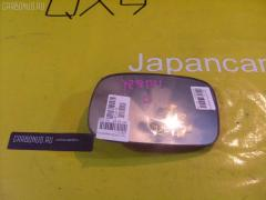 Зеркало-полотно Toyota Crown JZS171 Фото 1