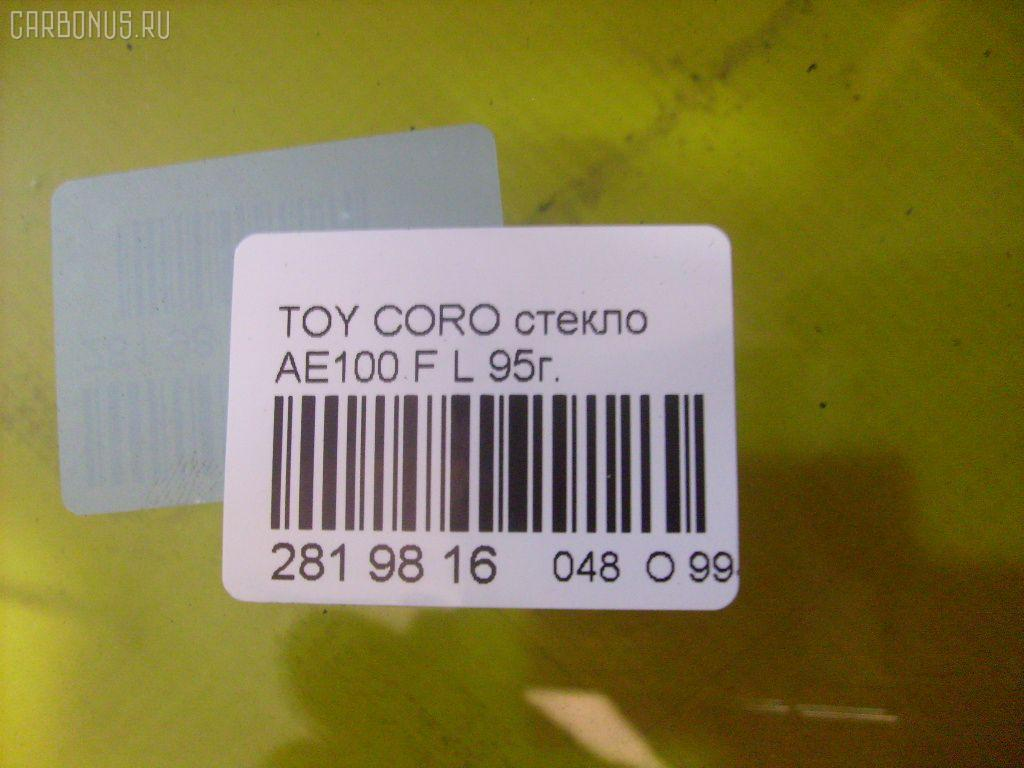 Стекло TOYOTA COROLLA CERES AE100 Фото 2