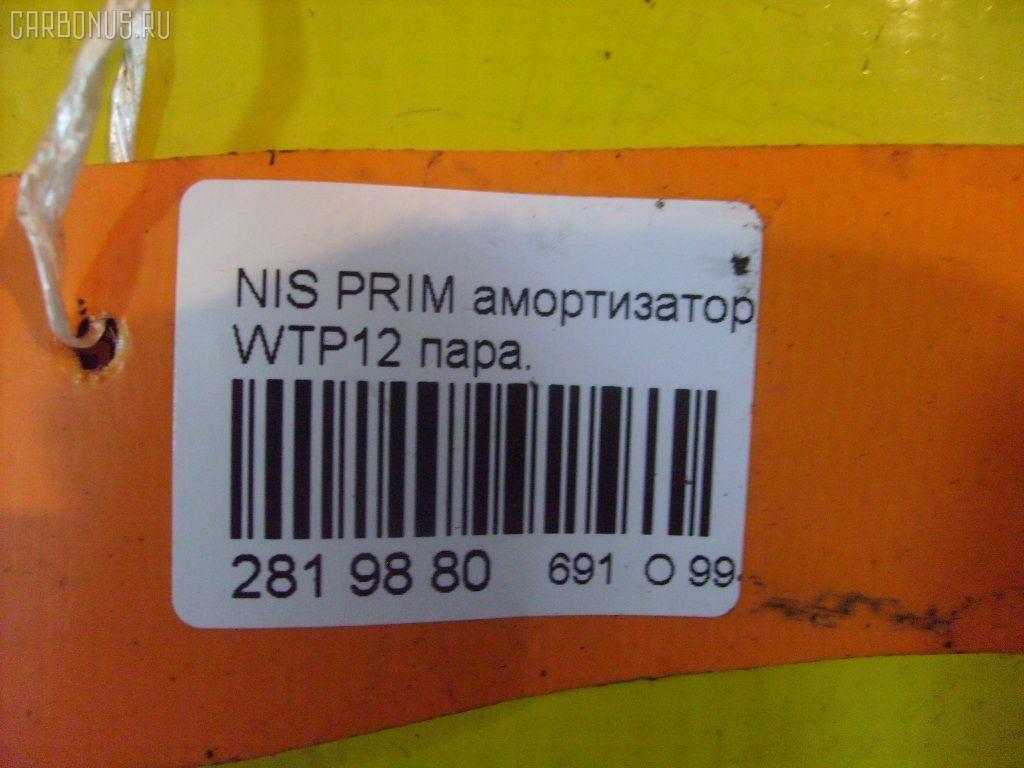 Амортизатор двери NISSAN PRIMERA WAGON WTP12 Фото 2