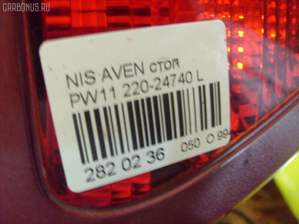 Стоп NISSAN AVENIR PW11 Фото 3
