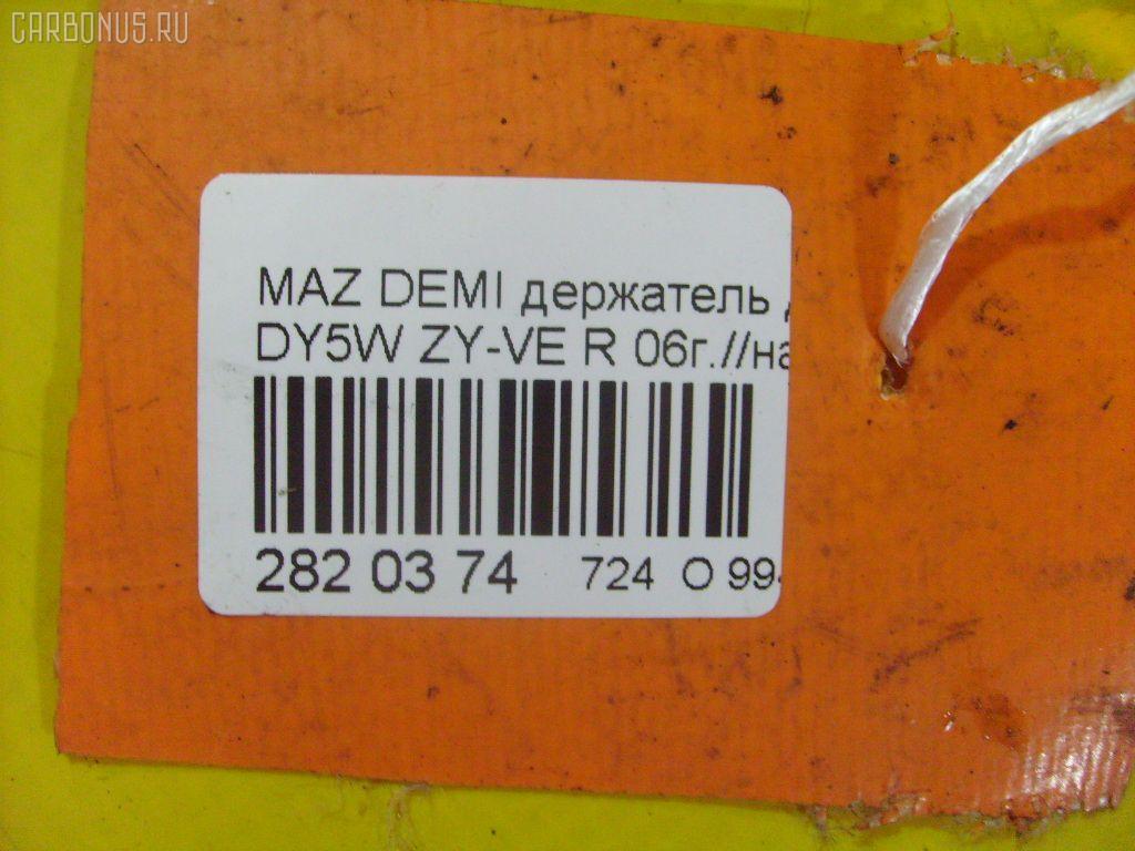 Держатель дворника MAZDA DEMIO DY5W ZY-VE Фото 2
