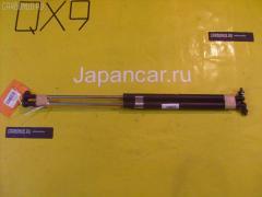Амортизатор капота Toyota Mark ii GX110 Фото 1