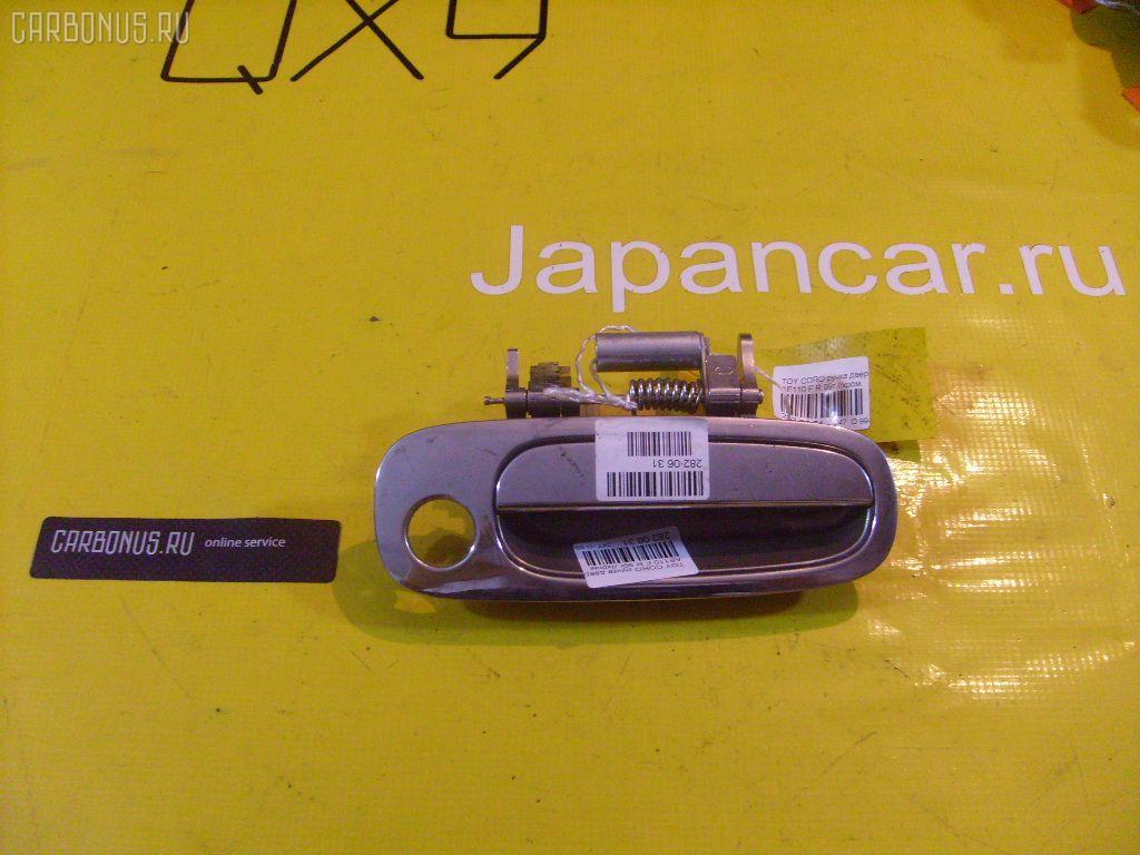Ручка двери Toyota Corolla AE110 Фото 1