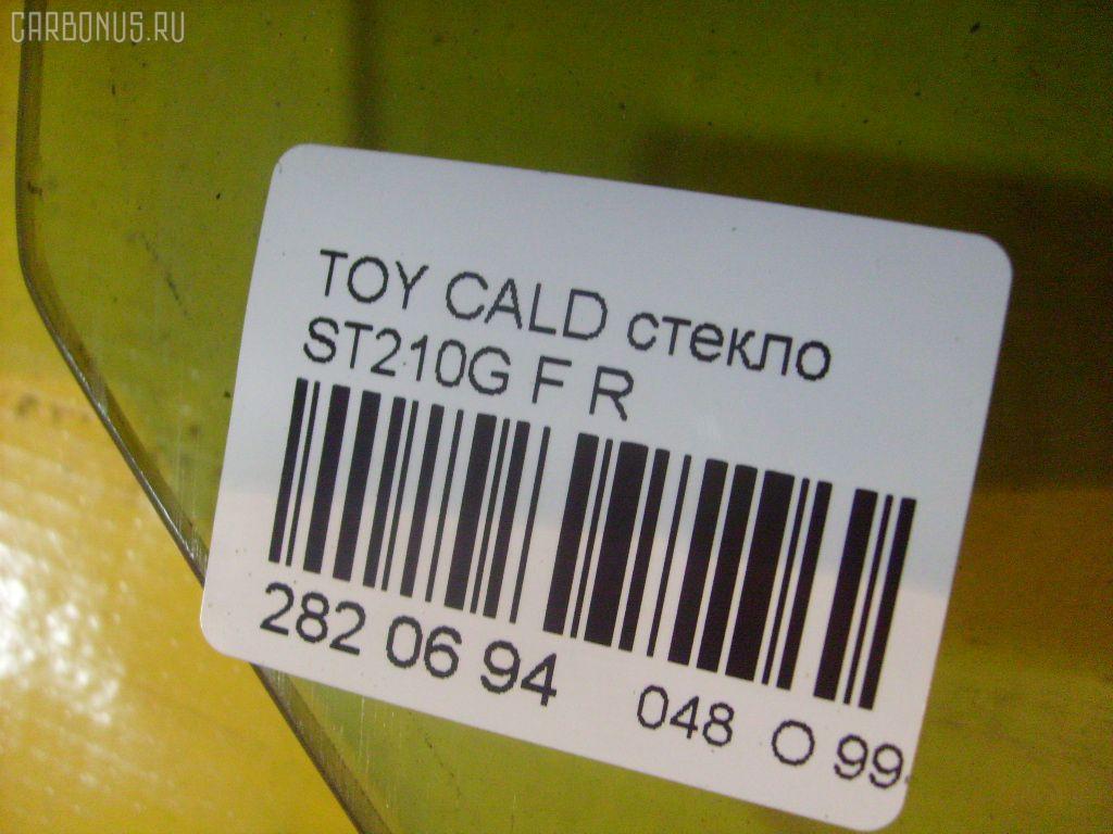 Стекло TOYOTA CALDINA ST210G Фото 2