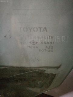 Стекло Toyota Caldina ST210G Фото 1