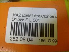 Стеклоподъемный механизм на Mazda Demio DY5W Фото 2