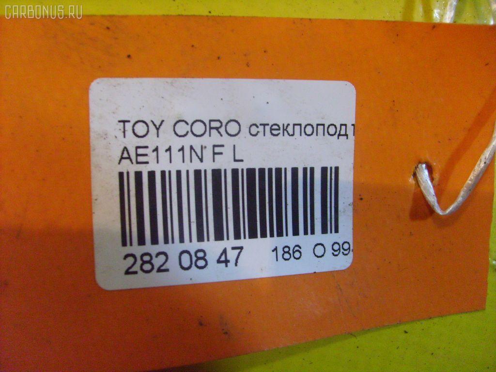 Стеклоподъемный механизм TOYOTA COROLLA SPACIO AE111N Фото 2