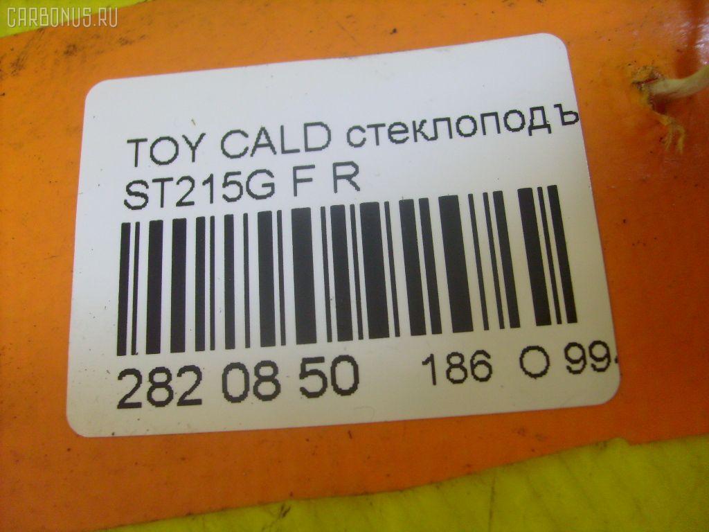 Стеклоподъемный механизм TOYOTA CALDINA ST215G Фото 2