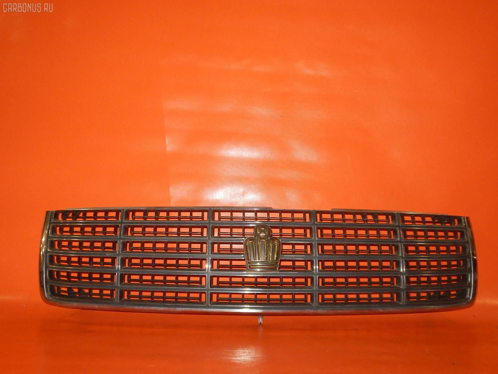 Решетка радиатора TOYOTA CROWN JZS145 Фото 2