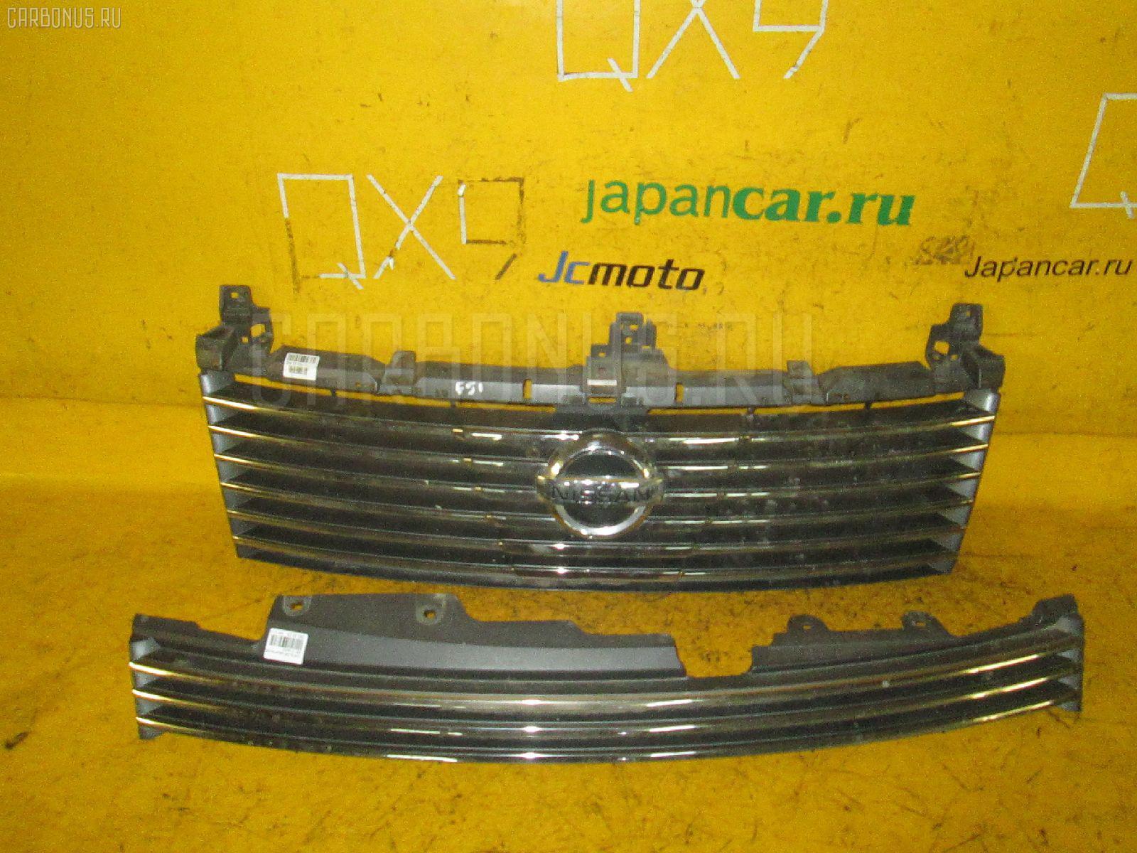 Решетка радиатора NISSAN ELGRAND E51 Фото 1