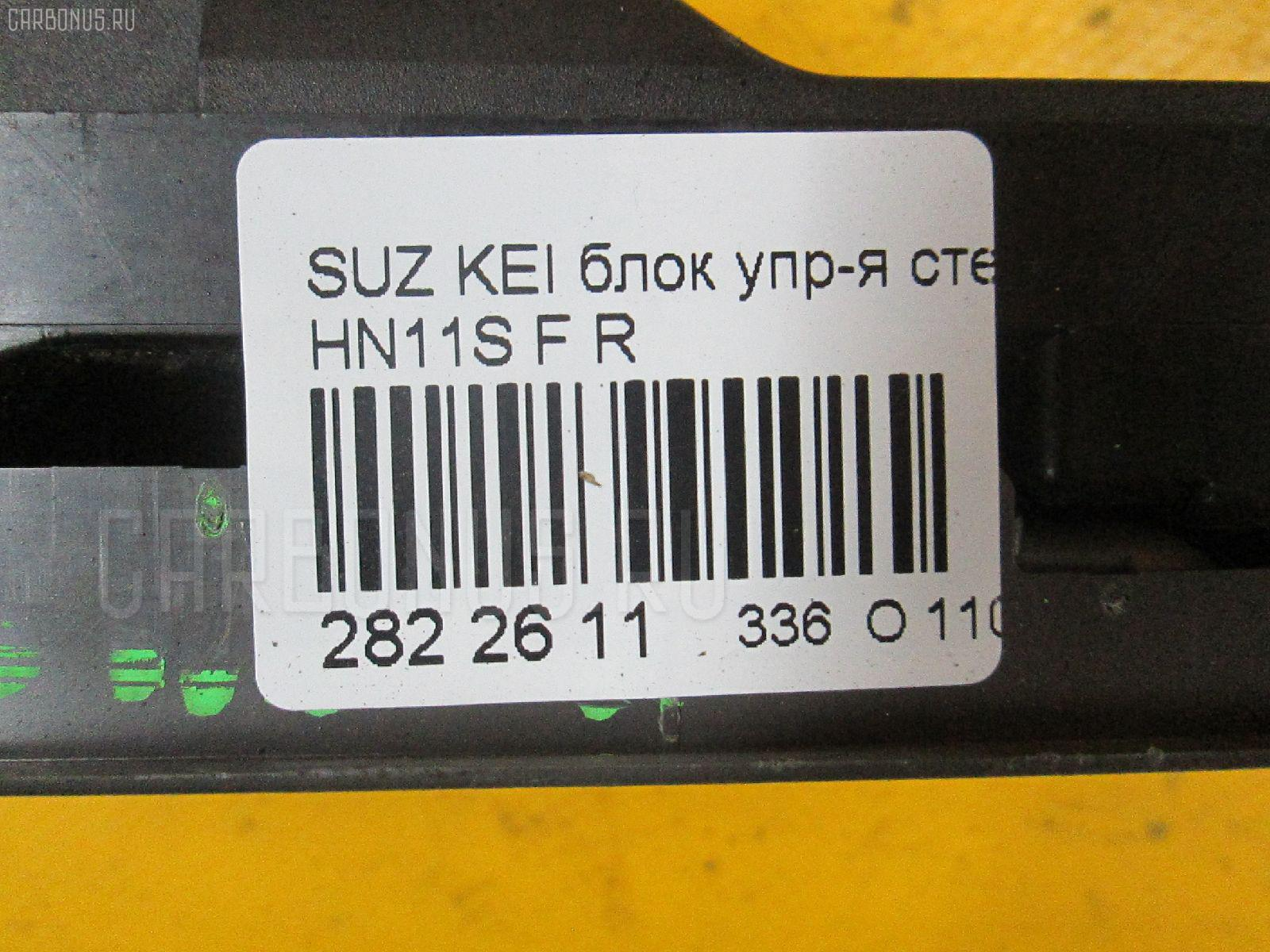 Блок упр-я стеклоподъемниками SUZUKI KEI HN11S Фото 3