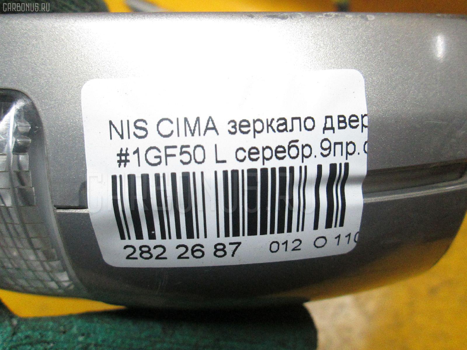 Зеркало двери боковой NISSAN CIMA GF50 Фото 3