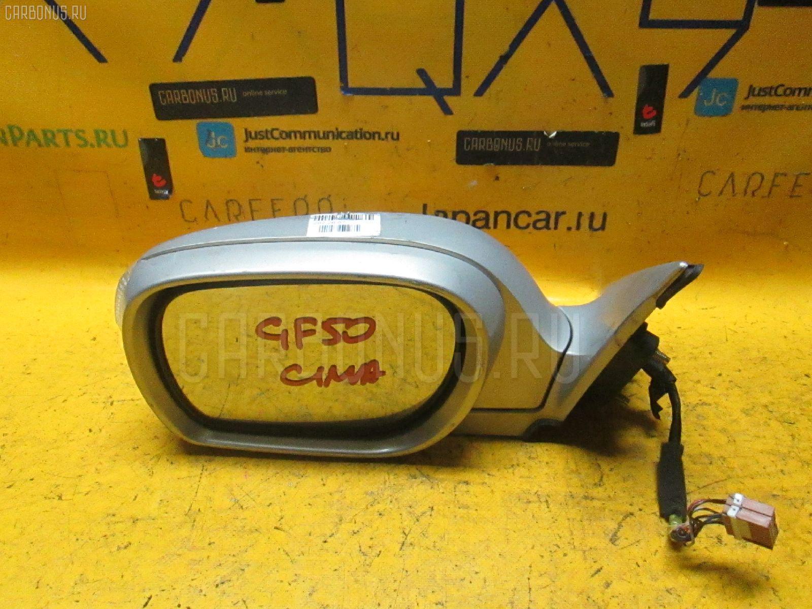 Зеркало двери боковой NISSAN CIMA GF50 Фото 1