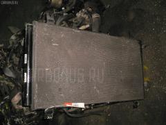 Радиатор кондиционера Mitsubishi Grandis NA4W 4G69 Фото 3