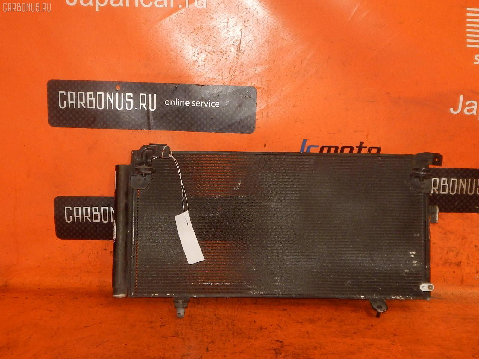 Радиатор кондиционера SUBARU LEGACY BL5 EJ20. Фото 3
