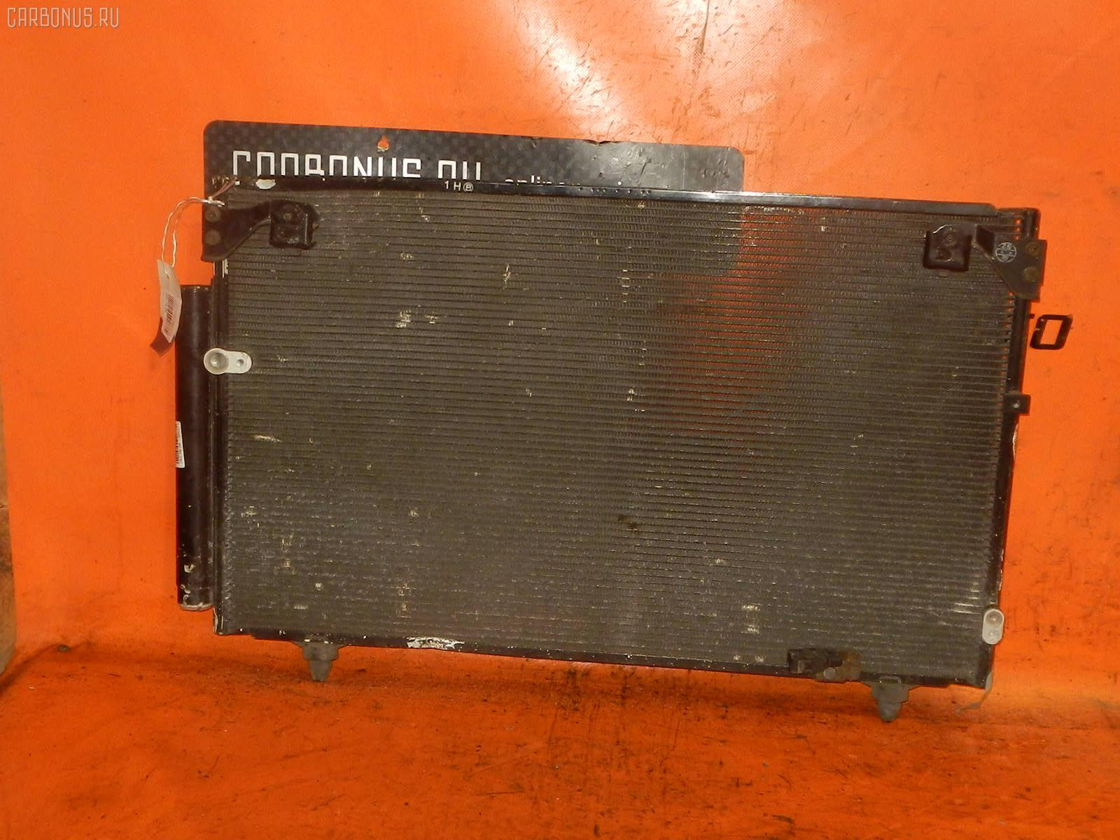 Радиатор кондиционера TOYOTA PREMIO ZZT240 1ZZ-FE. Фото 9
