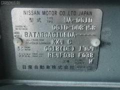 Зеркало двери боковой Nissan Bluebird sylphy QG10 Фото 4
